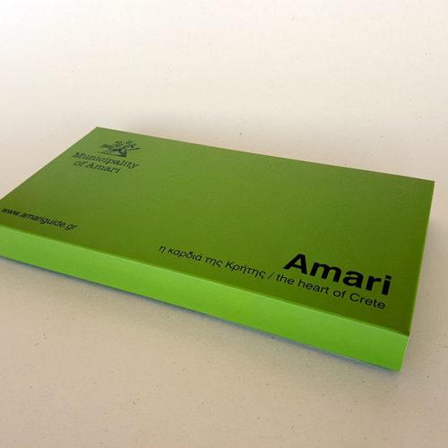 amari box