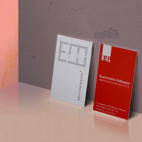 ef business card