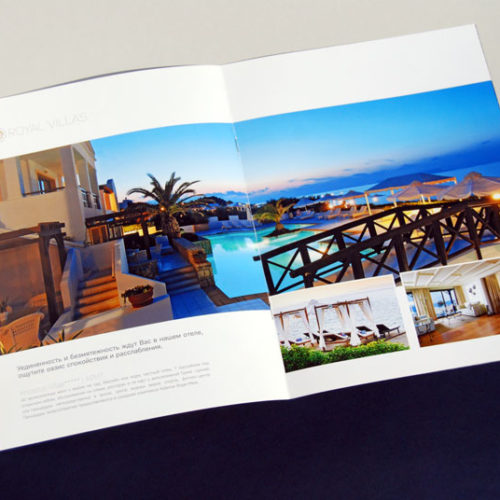 royal villas book inside
